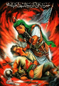 imam_hussain_and_ali_akbar___a_s___by_shia_ali-d5q2fur